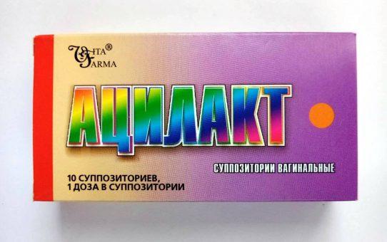 Ацилакт свечи (10 шт. в упаковке)