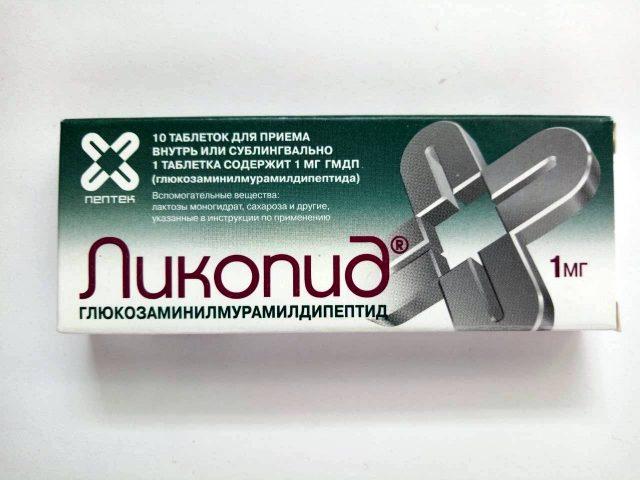 Ликопид (Licopid)