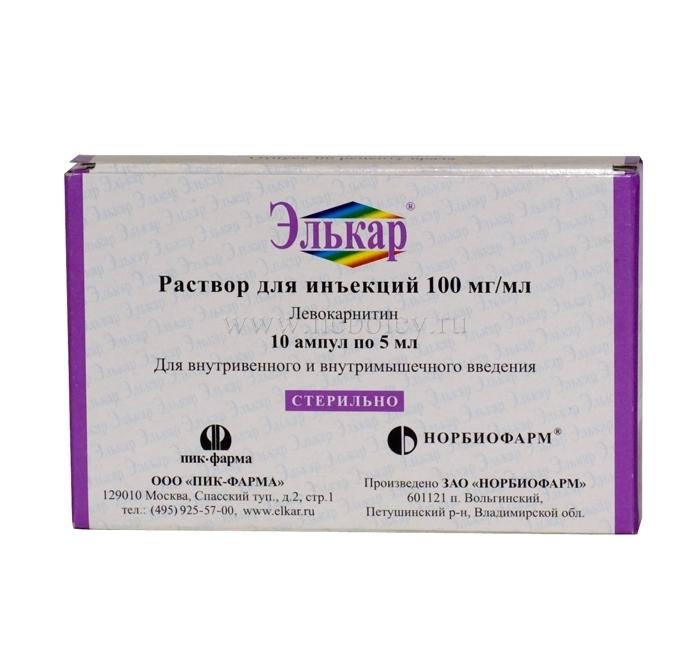 неовир цена таблетки инструкция по применению цена