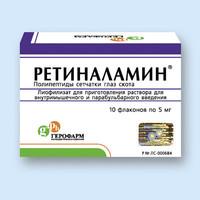 Цена розница 2100 Цена опт. 2000 грн. шт.