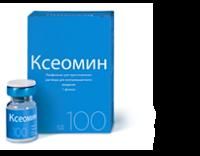 Цена 7000 грн. шт.
