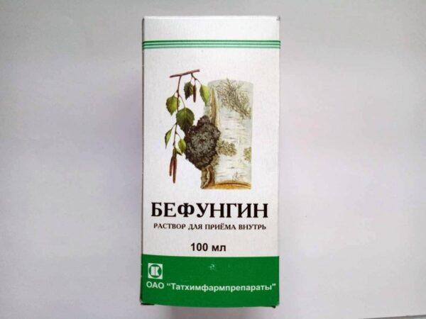 Бефунгин — жидкость, получаемая из грибных наростов березового гриба чаги