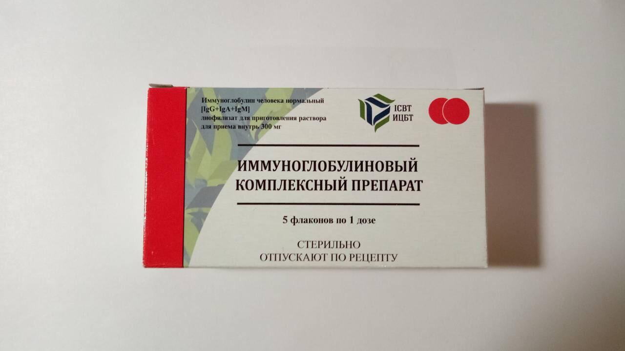 Иммуноглобулиновый препарат