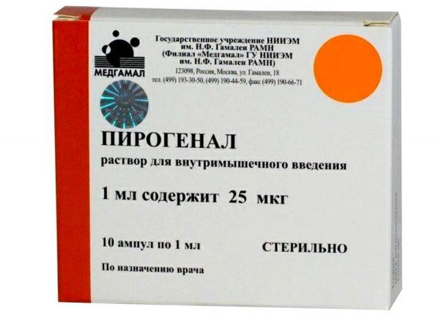 Пирогенал купить в Украине