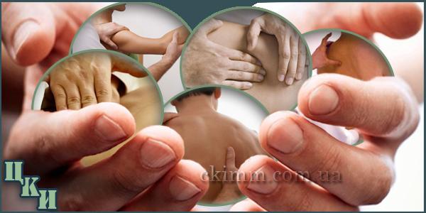 методы остеопатии подразумевают коррекцию функционального состояния организма при отдельных нарушениях