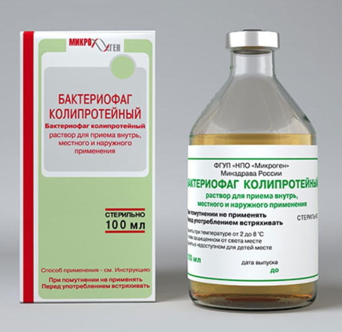 Фаги для лечения дисбактериоза
