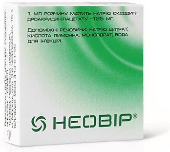 неовир цена в аптеке центра, инструкция, доставка по Украине