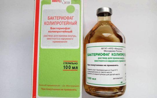 Бактериофаг колипротейный