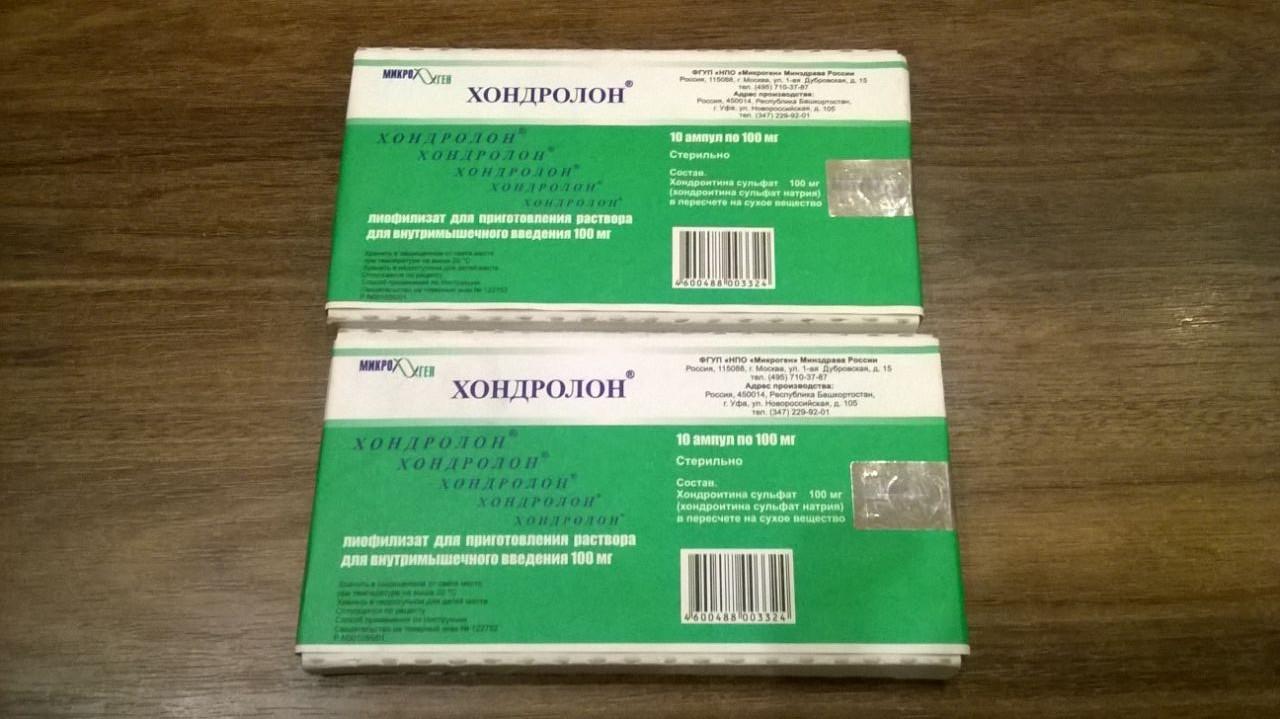 Хондролон (Chondrolonum)