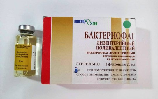 Бактериофаг дизентерийный