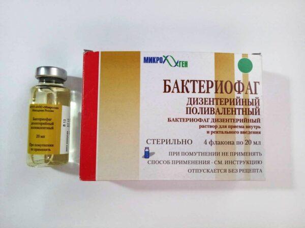 Бактериофаг дизентирийный