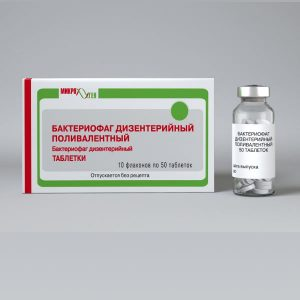 Бактериофаг дизинтерийный поливалентный