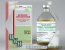 Бактериофаг стафилококковый купить в Центре коррекции иммунитета
