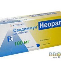 Сандиммун неорал 100 мг № 50