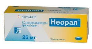 Сандиммун неорал 25 мг № 50
