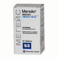 Мегейс 160 мг № 30