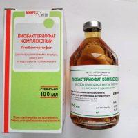 Пиобактериофаг комплексный