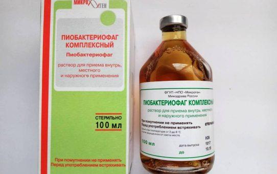 Пиобактериофаг комплексный 100 мл