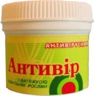 «Антивир», мазь, с экстрактами лекарственных растений, 25 г