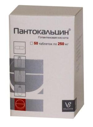 Пантокальцин 250 мг