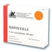 Пирогенал 10 мкг