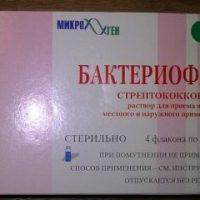 Стрептококковый бактериофаг