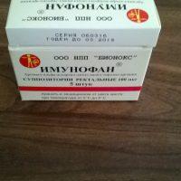 Имунофан свечи ректальные 5 шт.