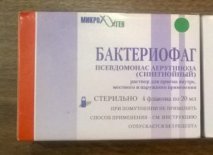 Бактериофаг синегнойный жидкий, р-р 20мл №4