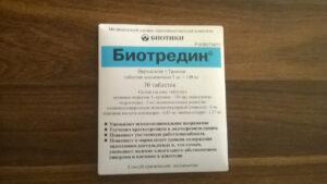 Биотредин таблетки 100 мг, 30 шт.