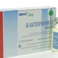 Бактериофаг коли-протейный 20 мл № 8