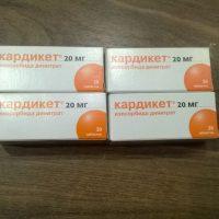 Кардикет 20 мг