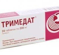 Тримедат таб. 200 мг. № 30
