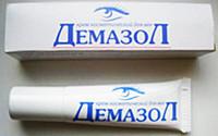 Демазол крем 10 гр