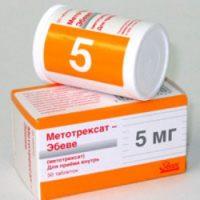 Метотрексат-Эбеве таб. 5 мг № 50