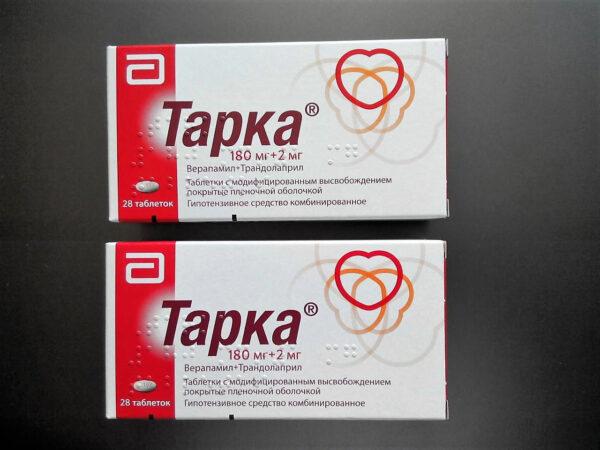 Тарка капс. по 2 мг + 180 мг №28