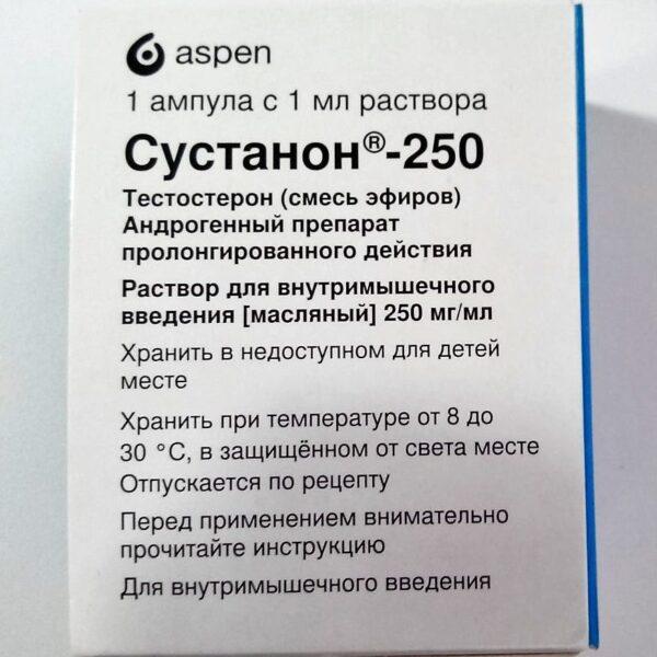 Сустанон -250 искусственный тестостероном