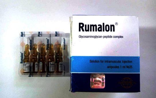 Румалон