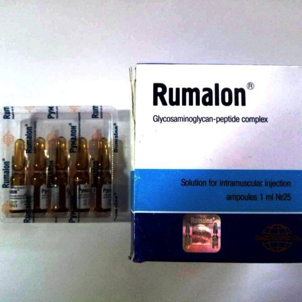 Румалон купить в Украине