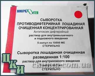 введение противодифтерийной сыворотки
