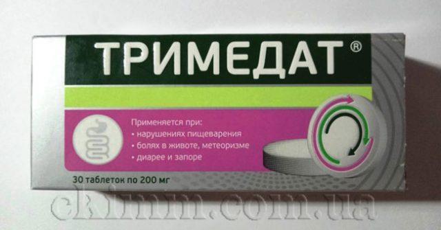 Тримедат Действующее вещество Тримебутин