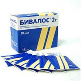 Купить Бивалос Украина