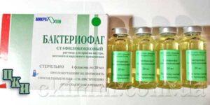 Бактериофаг стафилококковый альтернатива антибиотикам
