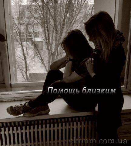 Помощь от депрессии - возможность выговориться