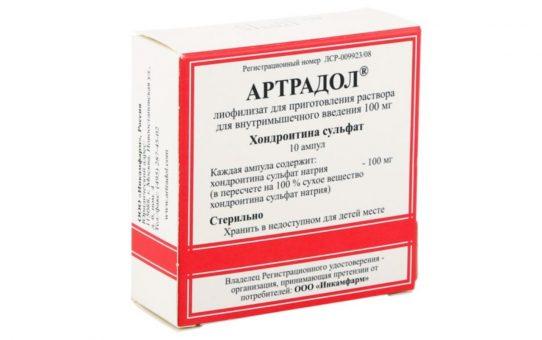 Артрадол лиофилизат для приготовления концентрата для приготовления раствора для внутримышечного введения 100мг ампула(5x2), 10 шт