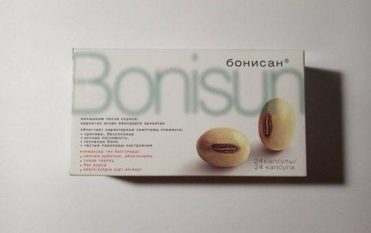 Бонисан капсулы