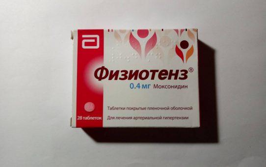 Физиотенз таблетки 0,4 мг 28 шт.