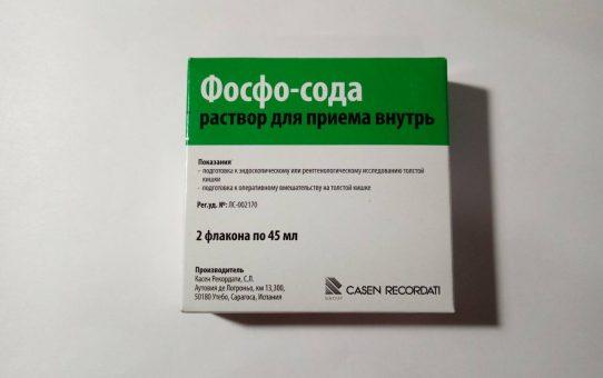 Фосфо-сода раствор для приема внутрь флакон 45мл
