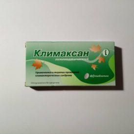 Климаксан гомеопатический