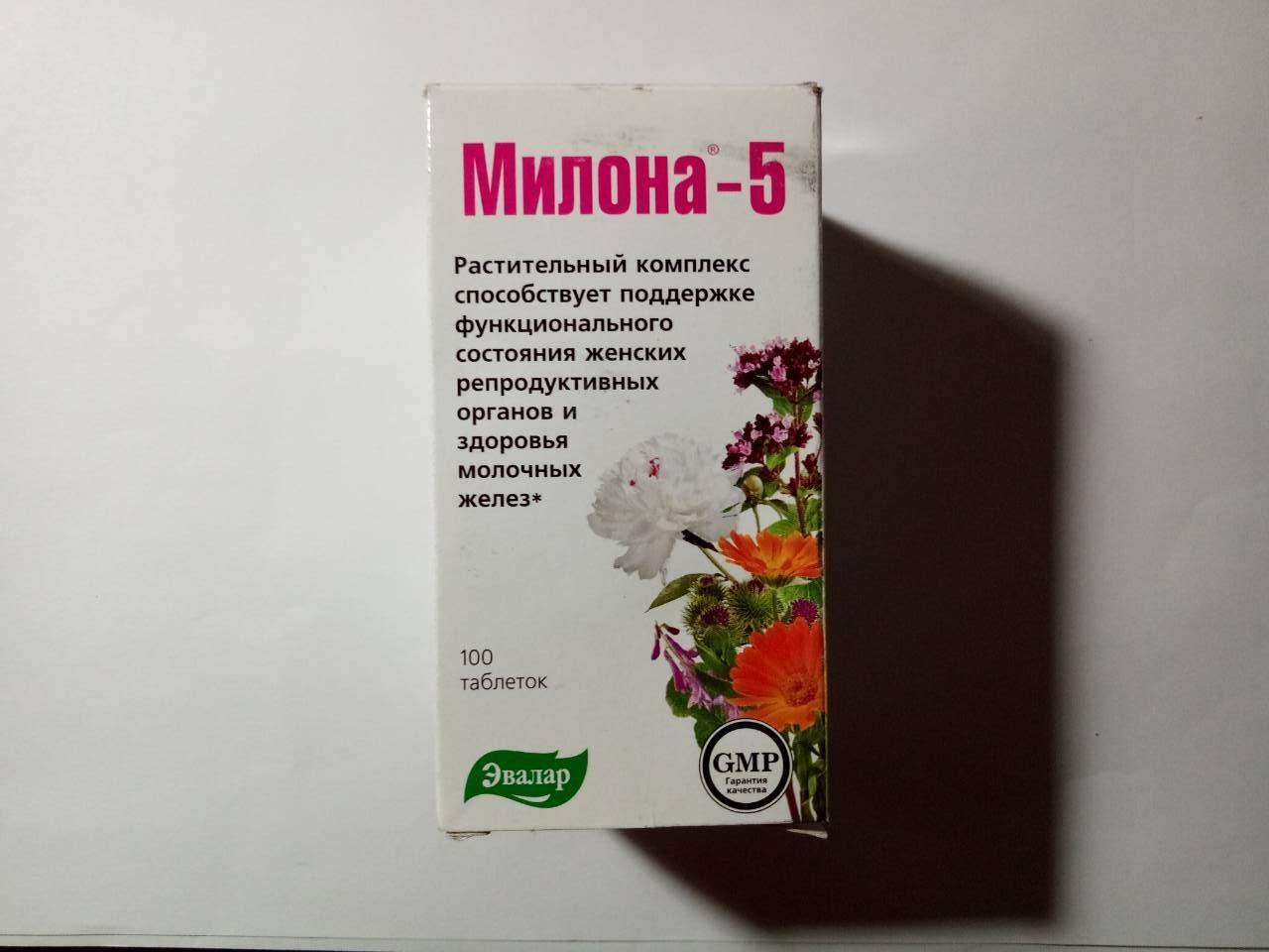 Милона-5 таблетки 100 шт. Эвалар