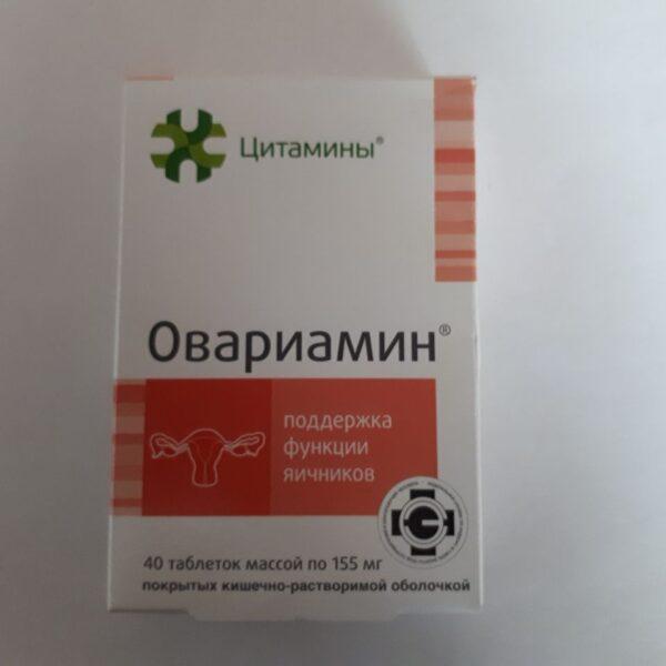 Овариамин купить в Украине